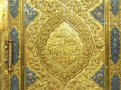 P1040714 (ghoghnooos) Tags: mohammad mir shah cheraghseyyed