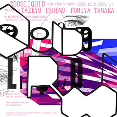 LIQUIDROOM12.31_flyer