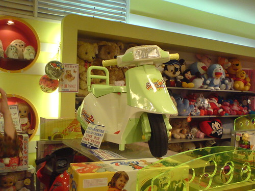 Toy Moped