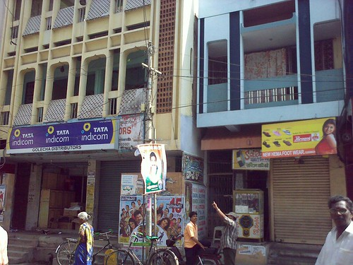 Commercial block in One Town Vijayawada (formerly a rental property where my dad's family lived in 1950's)