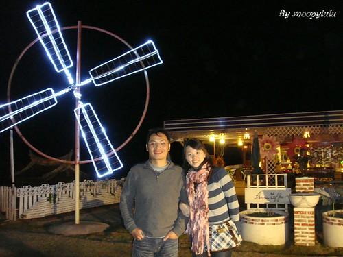 你拍攝的 粉亮的風車ㄟ。
