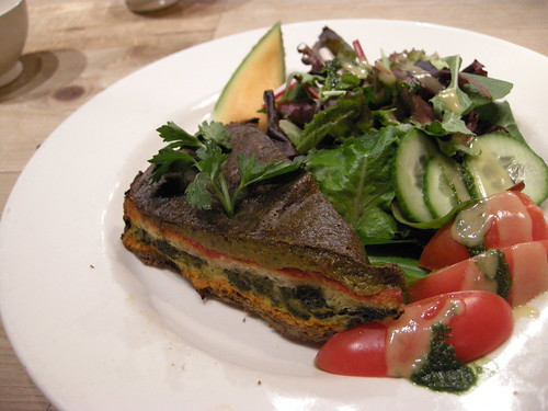 Le Pain Quotidien - six vegetable quiche