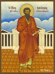 Saint Basile le Grand