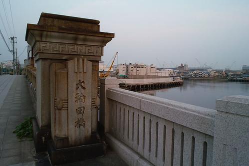 the sign of Owada bridge
