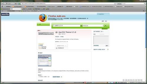 ff3mac-2.jpg
