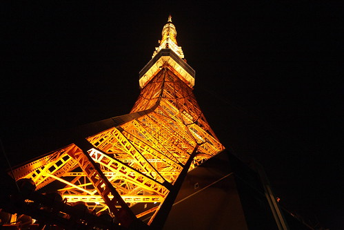 Tokyo tower!!