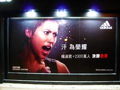 080706_決勝北京_003