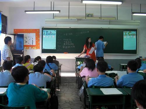 蓁妮的國中新生訓練@竹林國中