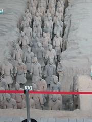 China-1536
