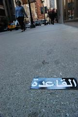 Al Qaeda Sticker