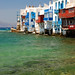 'Little Venice' (II) (Mykonos) by marcelgermain