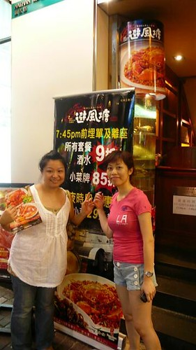 你拍攝的 Aug.01.2008-HK 212 (Small)。