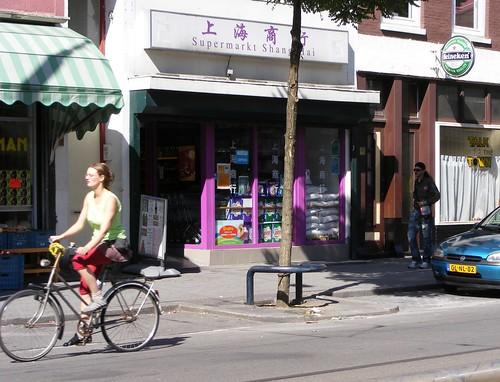 Supermarkt Shanghai in Rotterdam