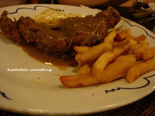 BumbuBali Chicken Chop