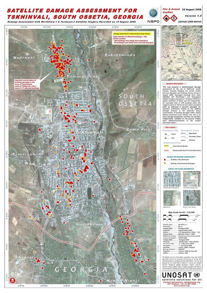 Разрушенията в района на Цхинвали