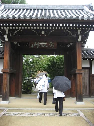 Shikoku pilgrimage(63 Kisshoji Temple ,吉祥寺)