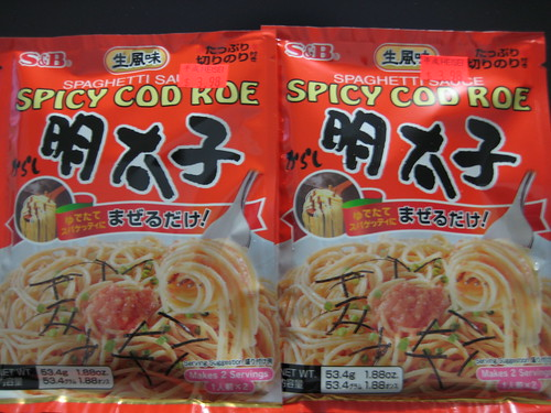 S&B Spicy Cod Roe