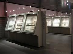 Rome Museo Nazionale