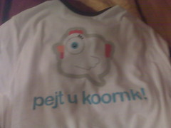 Koornk blurry t-shirt