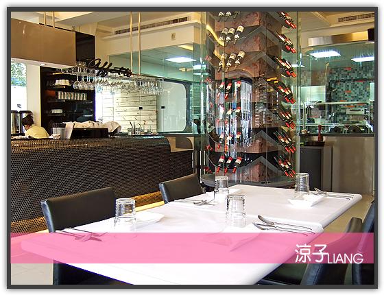 法多義大利餐廳04
