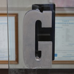 letter G (Leo Reynolds) Tags: canon eos 50mm iso100 g letter f56 oneletter ggg 0ev 40d hpexif 0017sec groupiao grouponeletter xsquarex xratio11x xleol30x
