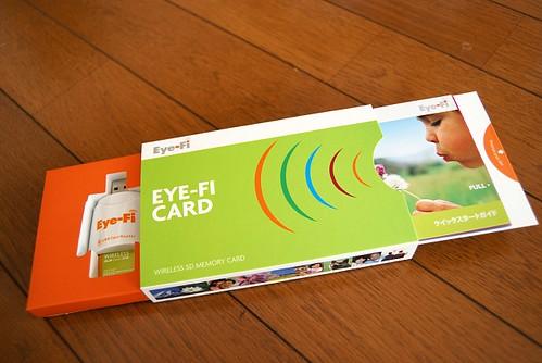 Eye-Fi 初回限定パッケージ