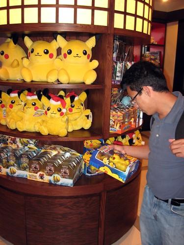 Epcot Store @ Disney World 2011