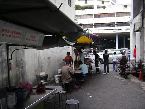 Hawker Stall #3