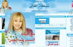 20340785uh8 (wald_alyemen) Tags: