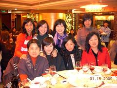 lunar dinner 014