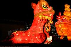 2007-03-03 1108 2007 Taipei Lantern Festival (Badger 23 / jezevec) Tags: festival night lights pig colorful taiwan parade taipei formosa float  hai taipeh boar  lanternfestival 2007  chineselantern  chiangkaishekmemorialhall  republicofchina yearofthepig    aonuevochino  capodannocinese   taiwn chaingkaishek   20070303    tapeh    badger23 shangyuanfestival ftedeslanternes     lyhtyjuhla chinesischeslaternenfest