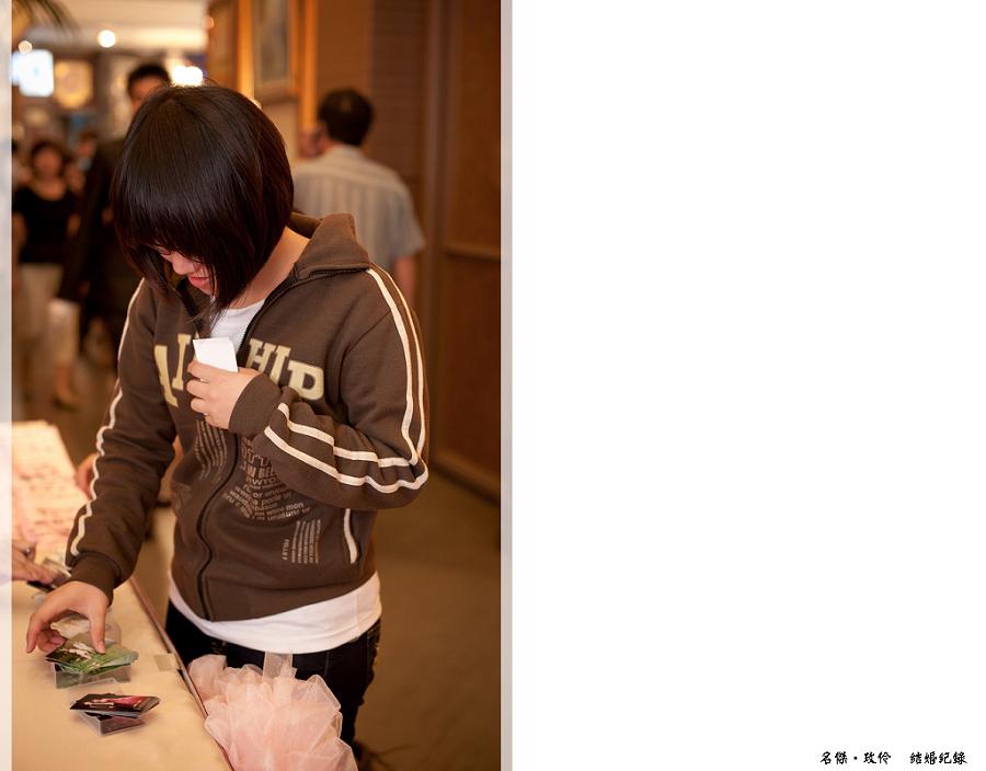 名傑&玫伶_86