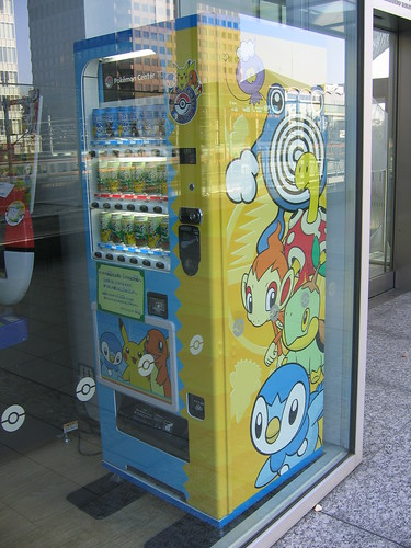 Pokemon Center: Vending Machine