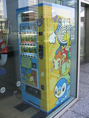 Pokemon Center: Vending Machine (jpellgen) Tags: japan canon japanese tokyo march spring asia a95 machine powershot pikachu pokemon  nippon  ward 2008 minatoku vending nihon edo kanto shiodome