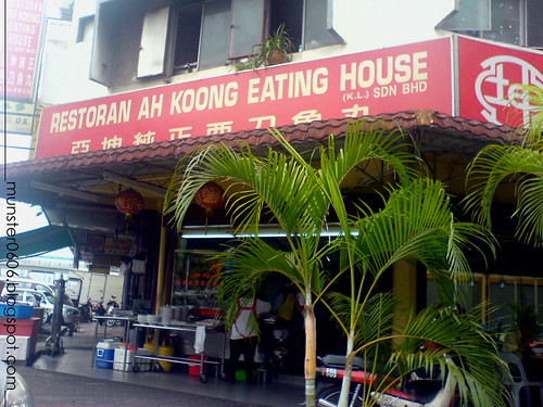 1 - Ah Koong Eating House