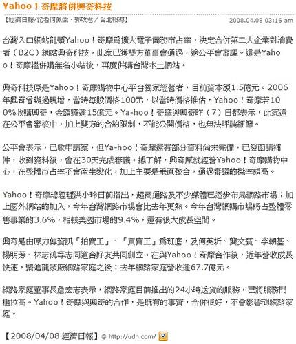 Screenshot - 2008_4_8 , 上午 09_51_35.jpg