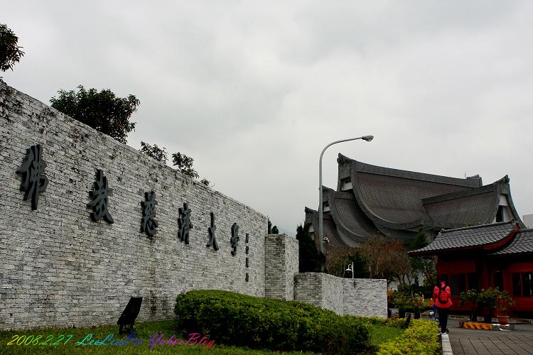 慈濟大學|花蓮校園景點