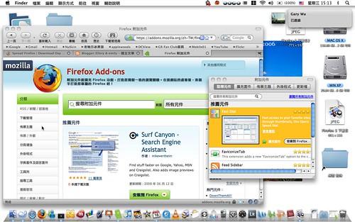 Firefox 3.jpg
