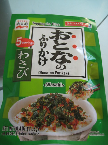 Otona-no Furikake (Topping for Rice)