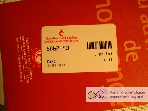 BloodDonation02