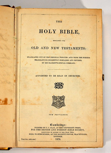 1870s Cambridge KJV - Title Page