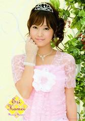 [公式][2008][01-02][H!P Winter Con][Wonderful Hearts]Eri 1