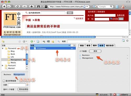 Zetro Folder&Tag