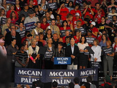 Sarah Palin Addresses Michigan, photo by b24chicago