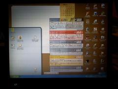 P2008_1002_103745.JPG