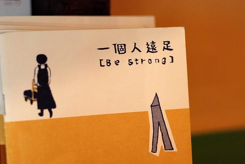 Casual Poet 随意诗人