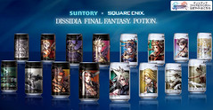 "Dissidia ""Final Fantasy"" Potion Suntory"