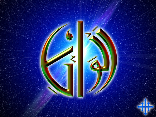 wallpaper islamic 3d. Wallpapers,3D Art,Islamic