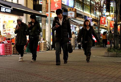 3 Japonais sur 4