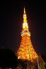 The 50th anniversary in Tokyo Tower (HDR) (taitetsu) Tags: japan illumination tokyotower hdr bulding canoneoskiss photomatrix